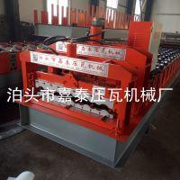 嘉泰压瓦机械厂生产全自动 800竹节琉璃瓦压瓦机 现货销售