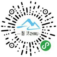 陕西智沐云推霸屏系统垄断式全网营销-搜索引擎排首页-成效快