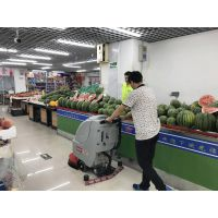 柳州洗地机超市地面保洁效果怎么样?