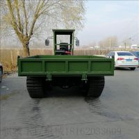 厂家直销2-5吨骐骥履带自卸翻斗运输车,四不像运输车