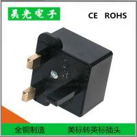 英标转换插头旅游插座香港转换插座日标美标转换插头CE白色9624