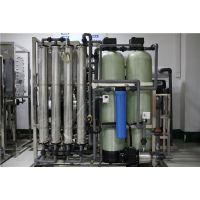 宁波电子工业原水处理设备、净化水设备、反渗透纯水装置