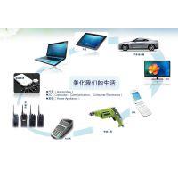 镇江奇美PC/ABS365K合金树脂合金塑料非防火级(HB)高耐热、高强度