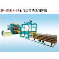 天津智能砖机厂家供应码头联锁块设备