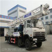BZC600CDF车载式水井钻机,打井机,钻井机,打桩机