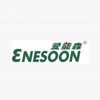 爱能森(深圳)高端智能装备有限公司