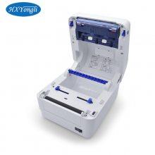YL-110W永利热敏纸打印机