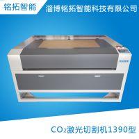 小型激光切割机 工艺品雕刻广告板材切割厂家直销品质保证