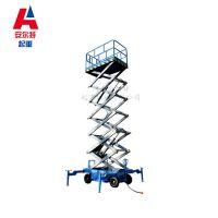 液压起重平台批发价格 高空安装维修作业液压升降台 SJY0.3-12型 安尔特