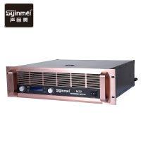 声音美M20专业功放 数字音响功放 大功率放大器卡拉OK功放机厂家