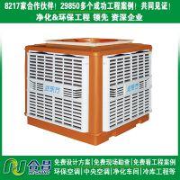 广东工业冷风机厂房通风降温 润东方环保空调安装工程