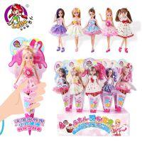 乐吉儿甜心宝贝套装女孩公主仿真换装儿童玩具过家家A063