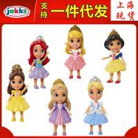 杰克仕礼盒套装公主迷你娃娃公仔摆件女孩玩具贝尔白雪公主