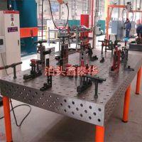 三维柔性机器人焊接多孔功能定位平台锁紧销支撑角铁lu型方箱夹具