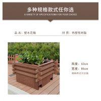 爱乐木塑花箱户外花园公园防腐木箱市政绿化道路隔离花盆花槽树盆