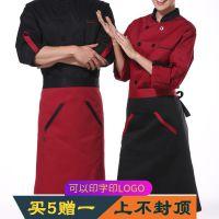 西点小系带短围裙女花边下半身成人厨房男士系带短款半身防水围裙