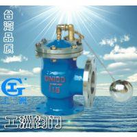 液压水位控制阀H142X 液压流量控制阀 工洲控制阀 物美
