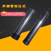 声测管厂家直销 钳压式声测管60mm