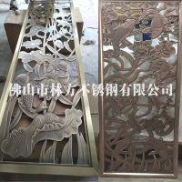 佛山林方不锈钢专业定做加工:铝雕屏风,可以镀铜