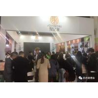 2019杭州美博会展位预订-开展时间