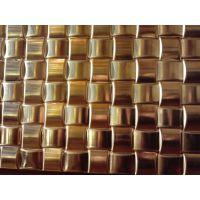 上海不锈钢镜面凹凸压花板 不锈钢镜面凹凸压花板厂家定制