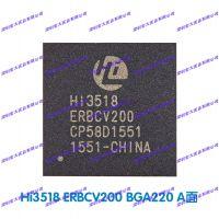 摄像头SoC Hi3518EV200/201优势库存