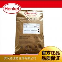 汉高TECHNOMELT聚烯烃封箱热熔胶颗粒SUPRA100特粘热熔胶环保剂批发