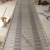 不锈钢输送机链板 冲孔链板运行平稳厂家直销