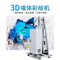 大型墙壁广告万能打印机3D墙体彩绘机背景墙打印机壁画喷绘机器