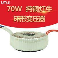 广东源头厂家 方形40W 防水变压器 水底灯专用 电源变压器