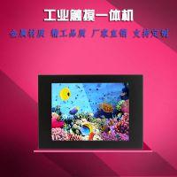 物联网卡8寸工业平板电脑3G4G全网通8.4寸工业一体机