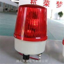 杭荣MS-190声光报警器接线方式