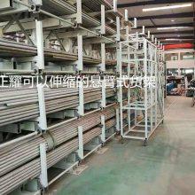 辽宁悬臂式货架存储长管、方管、圆管、异性管材 正耀货架厂