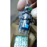 正品库存永前电气16mm绿色三脚按钮开关LA128AY-11