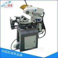 Q300QSA气动半自动切割机 小型钢材切割机 伺服定位割管机
