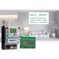 单相电表-电子式-多费率电能表DDSF720型-30(100) A-有功1级-深圳科陆电表-表计网