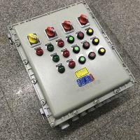 防爆防腐控制箱7-BXK