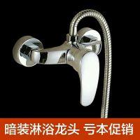 黄铜淋浴龙头混水阀 暗装冷热水龙头浴室热水器沐浴开关花洒厂家