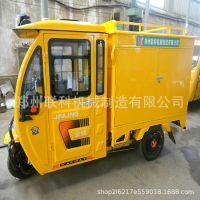 移动三轮车蒸汽洗车机 三轮车蒸汽洗车机价格 蒸汽洗车 上门洗车