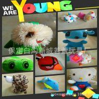 厂家批发毛绒玩具挂件20厘米抓机娃娃地摊奖品婚庆打沙包小礼品
