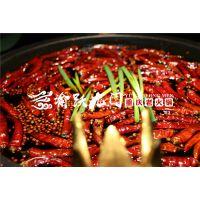重庆的火锅加盟品牌是哪家?这家大获市场好评