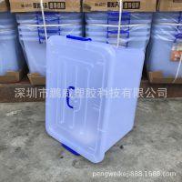 分类带轮塑胶整理箱 加厚版带盖子收纳箱烟草配送整理箱 生鲜通用