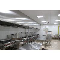 厂家直销 商用厨房设备  不锈钢商用厨具 厨房设备工程定制
