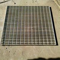 污水处理厂钢格板 钢格板盖板 地沟盖板尺寸