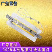 广东星普厂家直销大功率污水处理紫外线杀菌灯