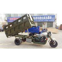 厂家直销汽油三轮摩托车货运全新农用燃油三轮车风冷自卸翻斗
