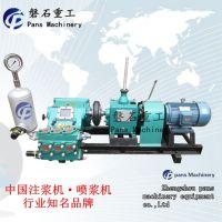郑州港区注浆机,BW150泥浆泵,下穿隧道注浆设备生产厂家