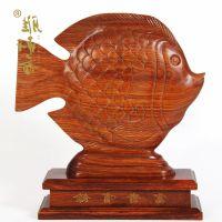 礼品摆件红木雕刻工艺品摆设  实木质富贵有余鳊鱼家居客厅风水摆