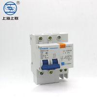 爆款原装正品RIVIC1L-63 漏电保护微型空开厂家直销