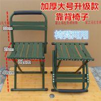 户外折叠凳子马扎靠背学生小板座椅花园轻便居家便携老年人金属布